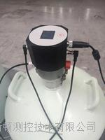 自動液氮泵