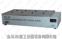 數顯雙列八孔水浴鍋 HH-S8