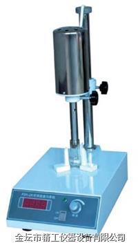 可調高速勻漿機 FSH-2A