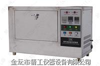 紫外加速老化試驗箱 LUV-2