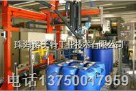 自动灌装秤-灌装机