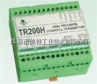 TR200H称重变送器 TR200H
