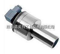 FS350C电容式固体流量开关(德国mutec原装进口) FS350C
