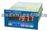 AC-6100,AC-7100系列称重仪表--变送器 AC-7100A,AC-7100B,AC-7100C,AC-7100DP,AC-7100等多个型号