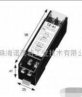 TZ-41隔离变送器
