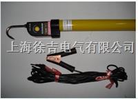 ZYD1500v 直流验电器