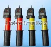 YDB-10KV验电器