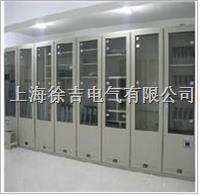 安全电力工器具橱800*450*2000mm