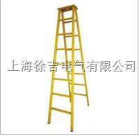 环氧树脂红中麻将在哪里下载梯子