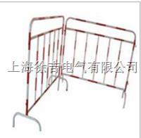 安全护栏(铁制)