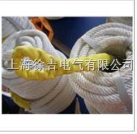 大绳 电工安全绳