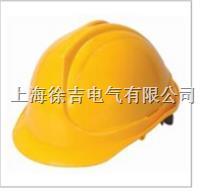 高品质安全帽