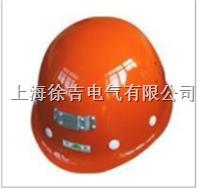 好品质安全帽