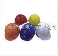 盔式安全帽出厂价