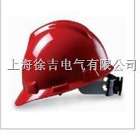 红色安全帽价格