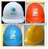 出售各种安全帽