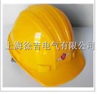 黄色安全帽 价格
