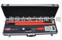 35KV高压核相器