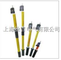 GSY-II系列全回路自检声光显示交流高压验电器