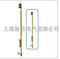电阻式验电器