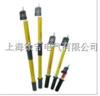 GSY-II-220全回路自检声光显示交流高压验电器