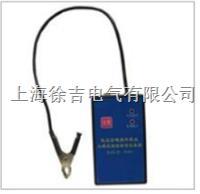 DJQ-II-500电容型验电器外置式工频检测装置