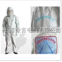 带电作业用的高压屏蔽服
