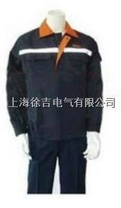 Nomex阻燃夹克套装-厚型