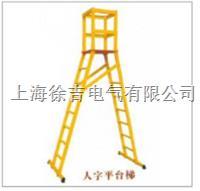 快装型全红中麻将在哪里下载检修架上海徐吉电气有限公司