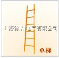 红中麻将在哪里下载单梯上海徐吉电气有限公司