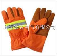 专用消防手套