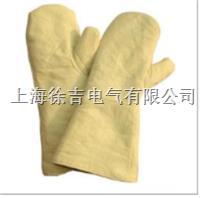 供应芳纶耐高温手套 防高温手套