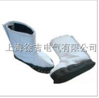耐火鞋 避火 鞋 耐高温鞋