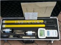 SHHX-III无线高压核相仪