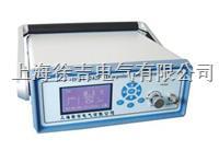 DMT242PSF6氣體微水自動測定儀(露點儀) DMT242P