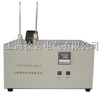 SCNQ1101石油產品凝點測定儀(手動型) SCNQ1101