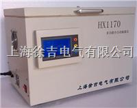 HX1170型 HX1170型脫氣振蕩儀