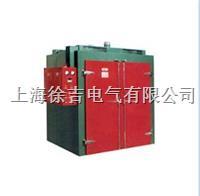 CHL-2AG電機浸漆烘干機 CHL-2AG