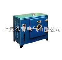 SM-5X電熱恒溫鼓風干燥箱 SM-5X