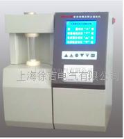 ND2013型全自動凝點傾點測定儀 ND2013