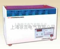 WJY-3型變壓器油絕緣強度自動測定儀 WJY-3