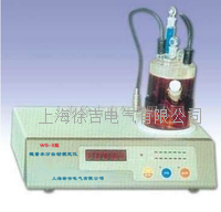 WS-3型微量水分自動測定儀 WS-3