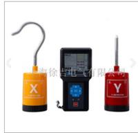 無線高壓核相儀 無線高壓核相器 ETCR1600