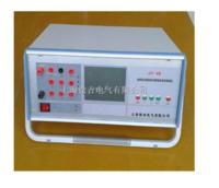 智能型太陽能光伏接線盒綜合測試儀 JY-4D