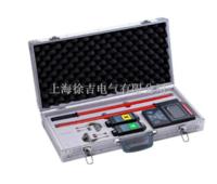 核相儀,無線核相儀,全智能無線高低壓語音核相儀 KT6900