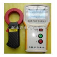 抽油機平衡度節電測試儀 CYJP型