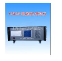 電能綜合測試儀(LCD128*128臺式) HSDZC型