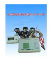 電能綜合測試儀(LCD128*128) HSDZC型