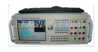 三相交直流標準源(0.1級) STR3030B