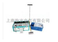 低壓電纜故障測試電橋 FCL-2006B